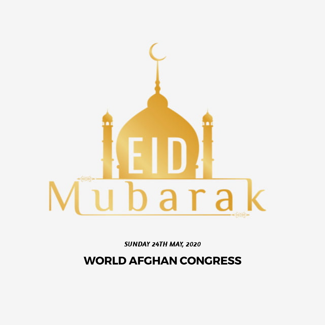 Eid Al-Fitr 2020: Greetings And Praise For Ceasefire